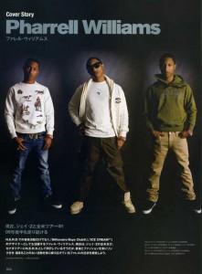 Warp Magazine 2