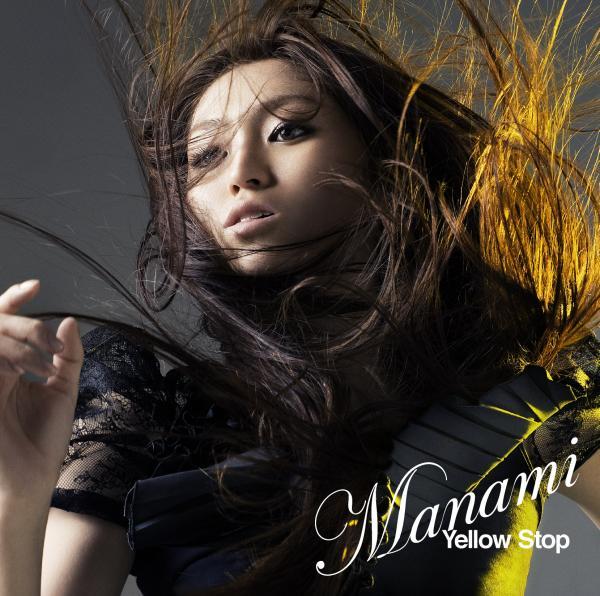 Manami' - Yellow Stop